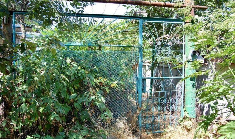 Immobilier atiya burgas bulgarie maison 30m2 jardin for Jardin 30m2
