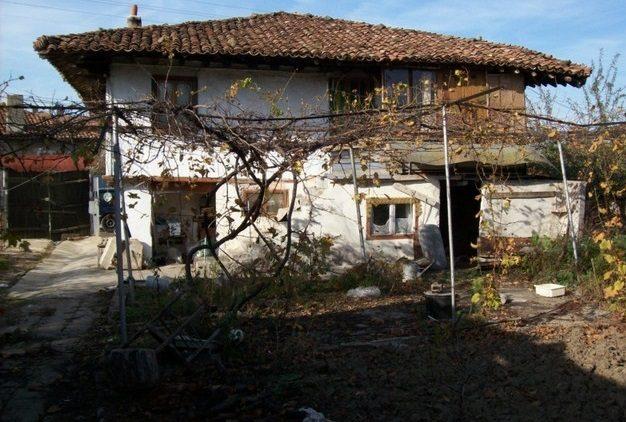 Immobilier lyaskovets veliko tarnovo bulgarie maison for Jardin 130m2