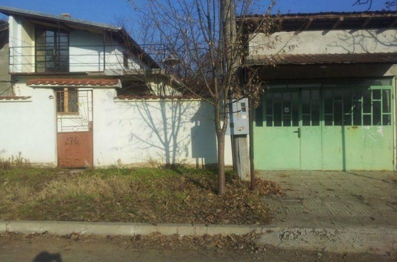 Immobilier kaloyanovets stara zagora bulgarie maison for Jardin 70 m2