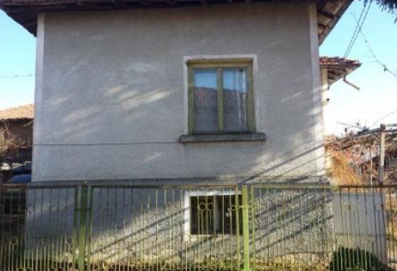 Immobilier relyovo sofia province bulgarie maison de for Jardin 90m2