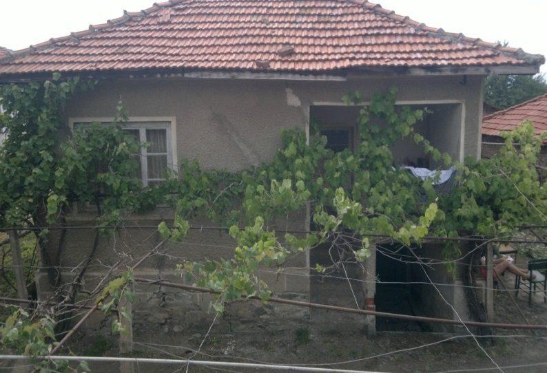 Immobilier bagrentsi kyustendil bulgarie maison de for Jardin 600m2