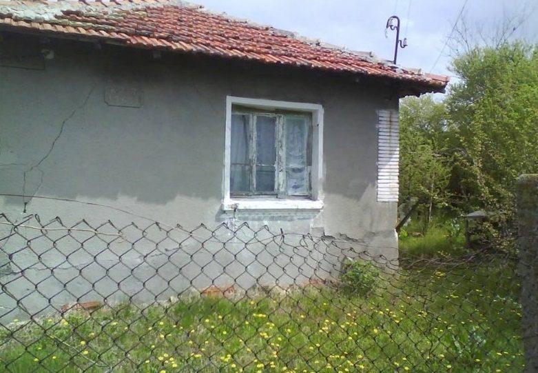 Immobilier boyadzhik yambol bulgarie maison de 40m2 1 for Maison de 40m2