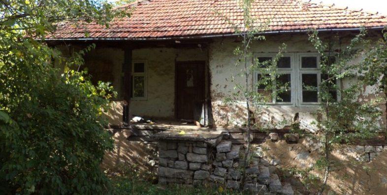 immobilier vrattsa kyustendil bulgarie maison de 60m2 1 chambre coucher dans une zone. Black Bedroom Furniture Sets. Home Design Ideas