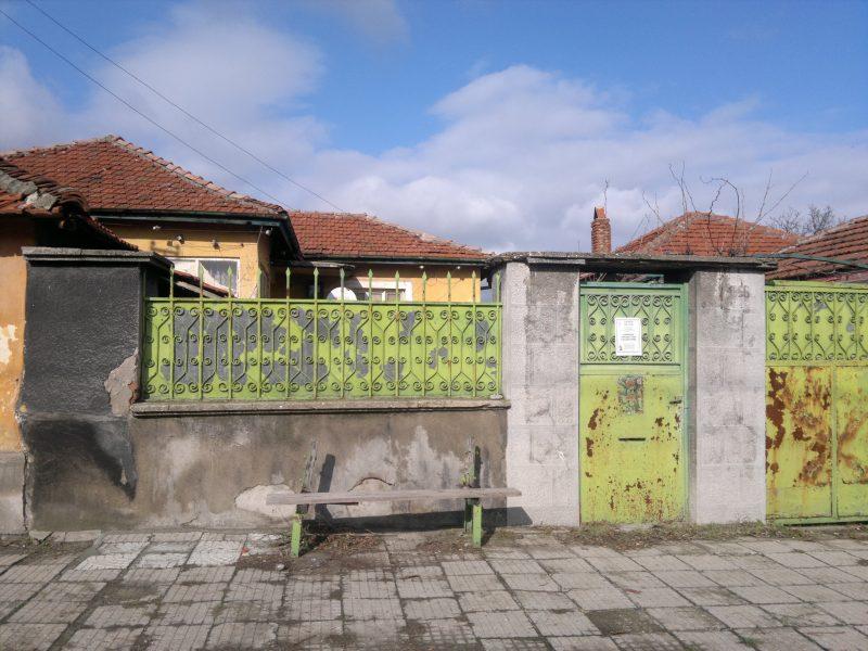 immobilien haus in byala reka plovdiv bulgarien ein altes haus 1000 qm land in der n he. Black Bedroom Furniture Sets. Home Design Ideas