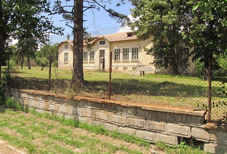 Immobilien haus in palamartsa targovishte bulgarien for Gartengestaltung 700 qm