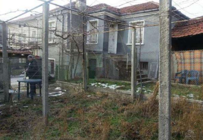 Immobilien haus in babek plovdiv bulgarien 120 qm for 300 qm garten gestalten