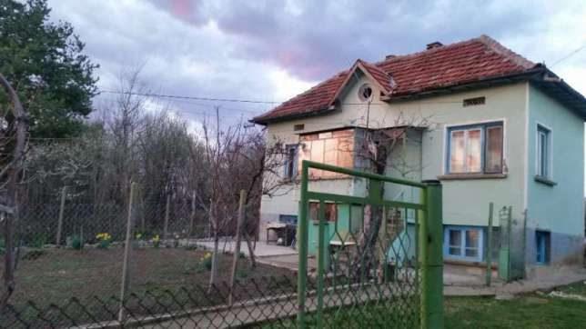 Immobilien haus in tarnak vratsa bulgarien 94 qm haus for Badezimmer 94 prozent