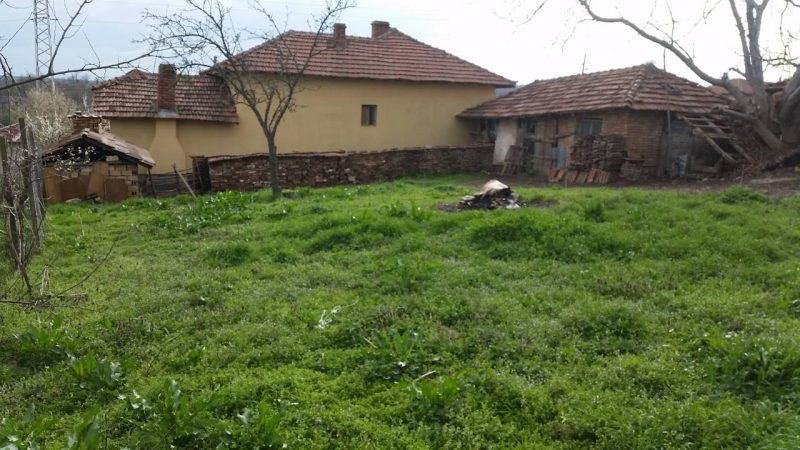 Property House In Piperkovo Ruse Bulgaria 3 Bedrooms
