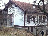 immobilier LIPNITSA, SOFIA PROVINCE, Bulgarie